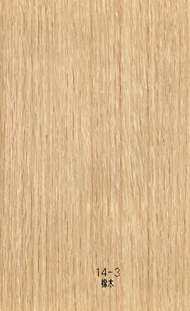 14-3橡木.jpg