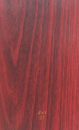 4-1红木