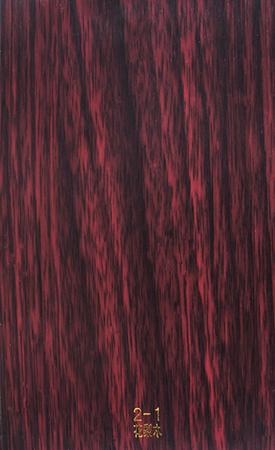 2-1红花梨.jpg
