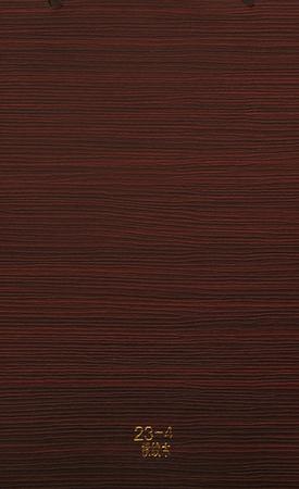 23-4横纹木
